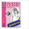 OGENKI-vol71-1