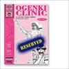 OGENKI-vol8-1-1