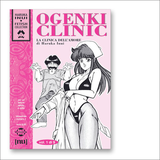 OGENKI-vol1-1-2