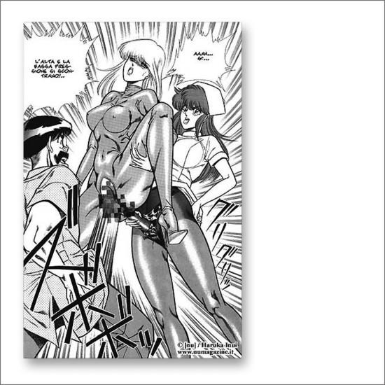 OGENKI-vol5-1-4