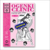 OGENKI-vol6-1-1